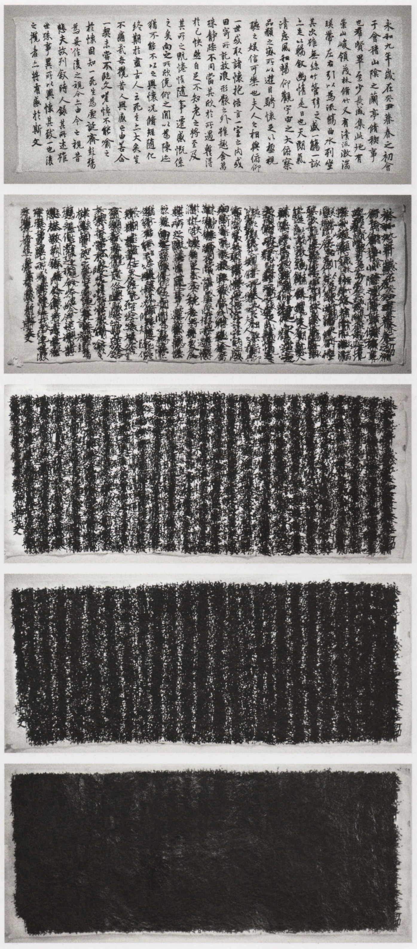 """Qiu Zhijie, Assignment No.1: Copying the """"Orchid Pavilion Preface"""" 1,000 Times, 1990/5, courtesy the artist"""