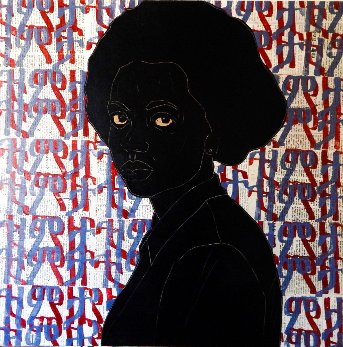 Ephrem Solomon with  Kristin Hjellegjerde Gallery, London