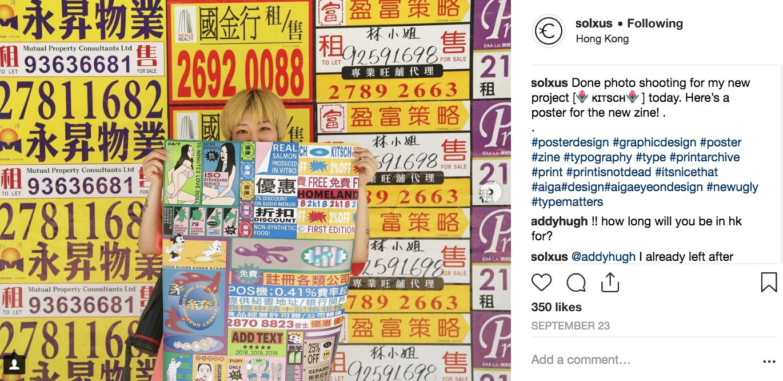 Can Yang, Instagram screen shot