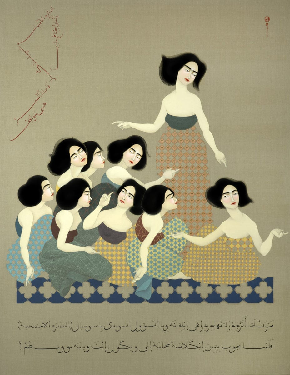 Hayv Kahraman, The Translator from the series How Iraqi Are You, 2015. Defares Collection, The Third Line