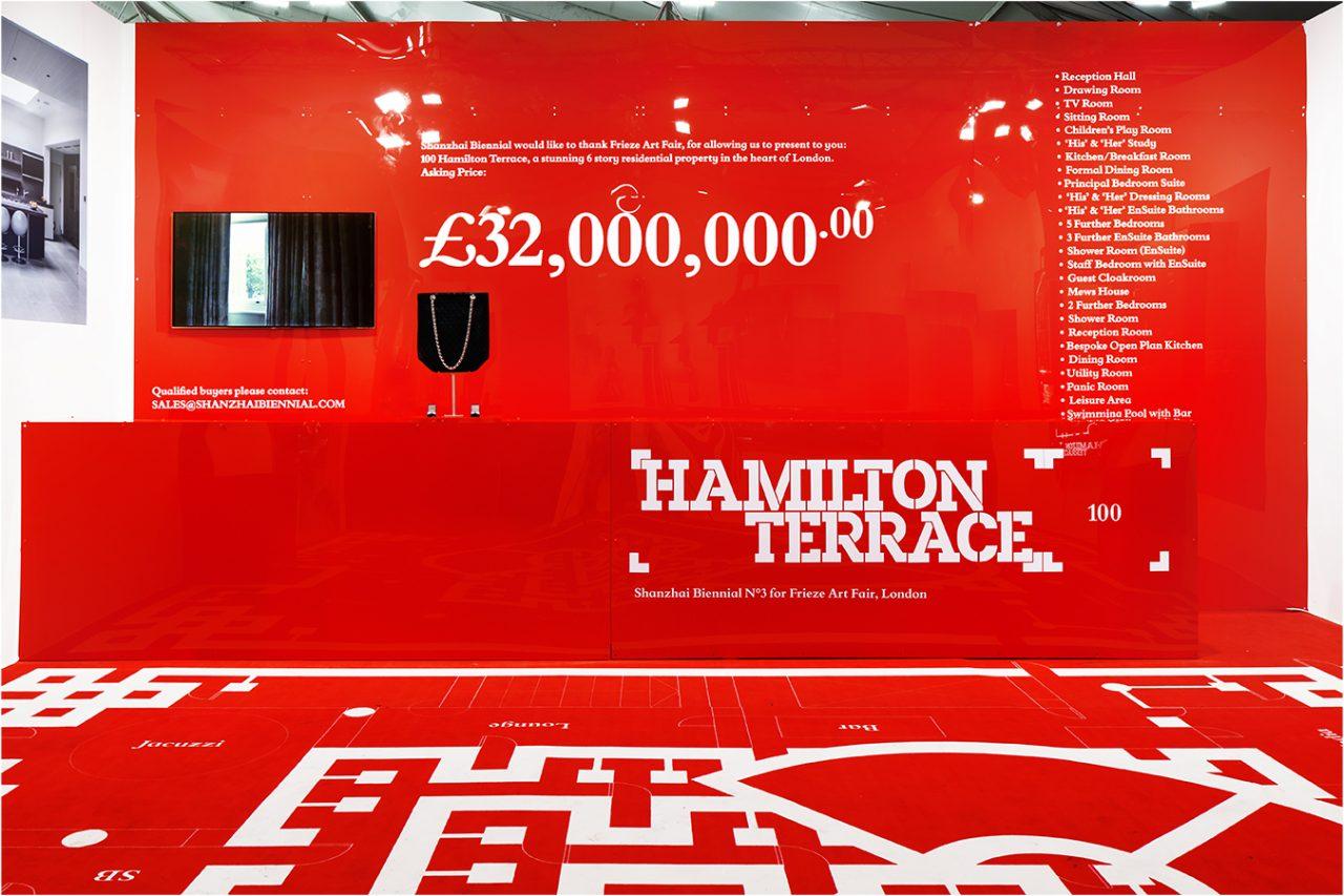 Shanzai Biennial, 100 Hamilton Terrace (installation view), 2014