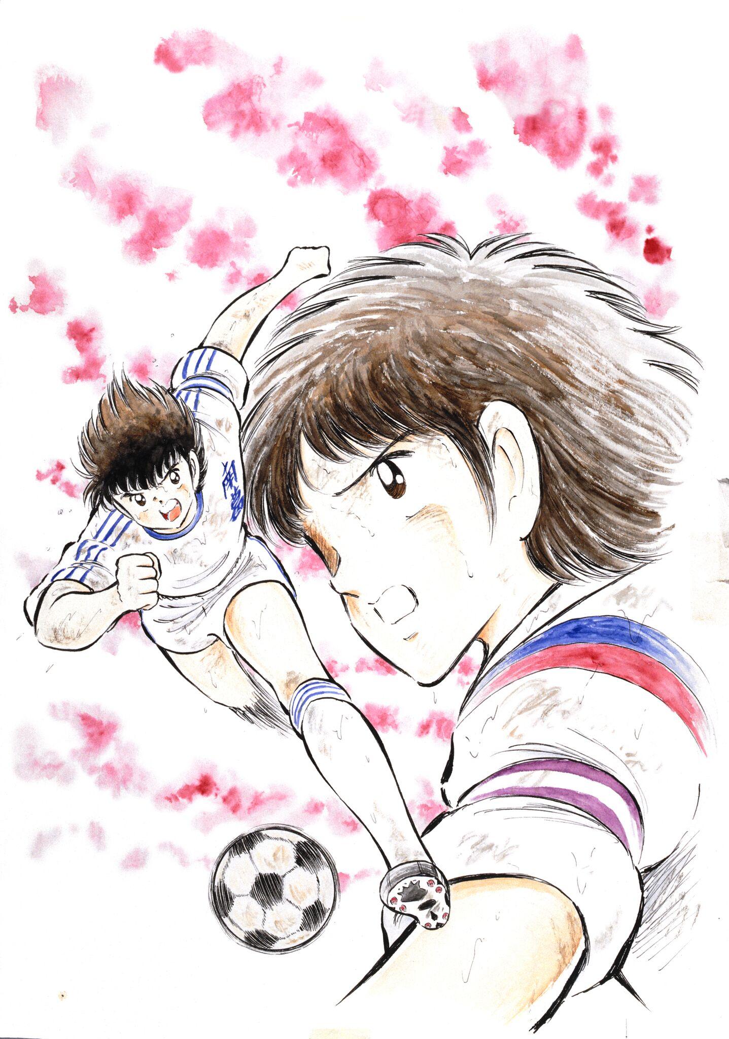 Takahashi Yoichi, Captain Tsubasa, 1981 - 88 © Yoichi Takahashi/Shueisha