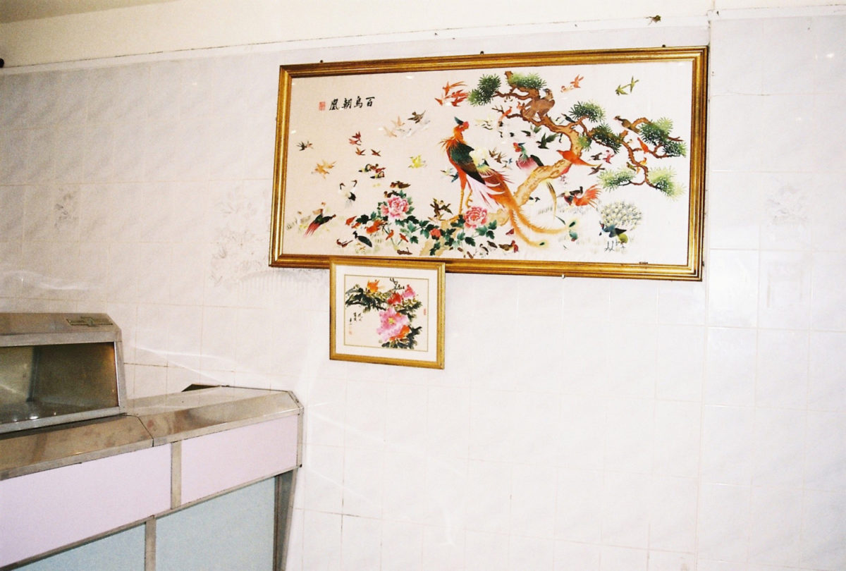 Lorena Lohr, Untitled (China Interior), 2014. Courtesy the artist