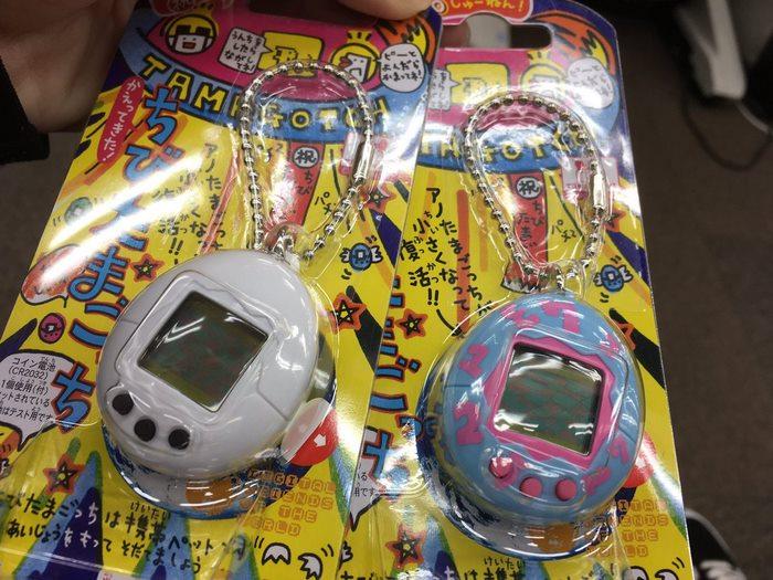 90s re-released tamagotchi