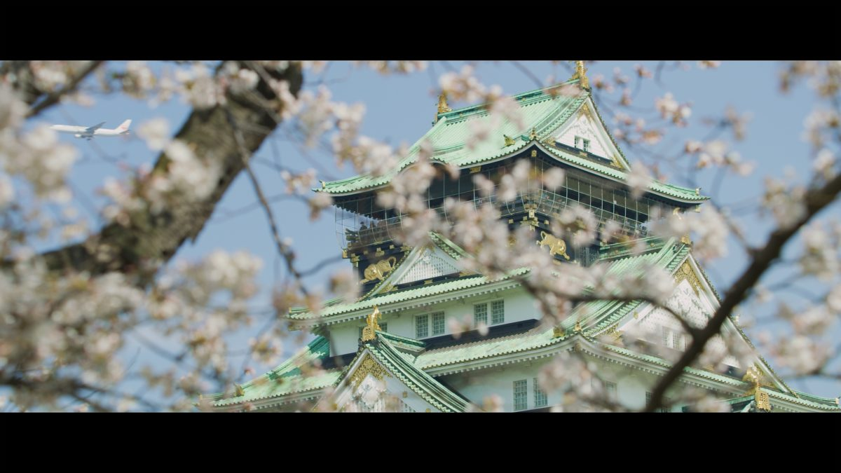 Sakura, 2018. Film still, HD digital, 50:06 min