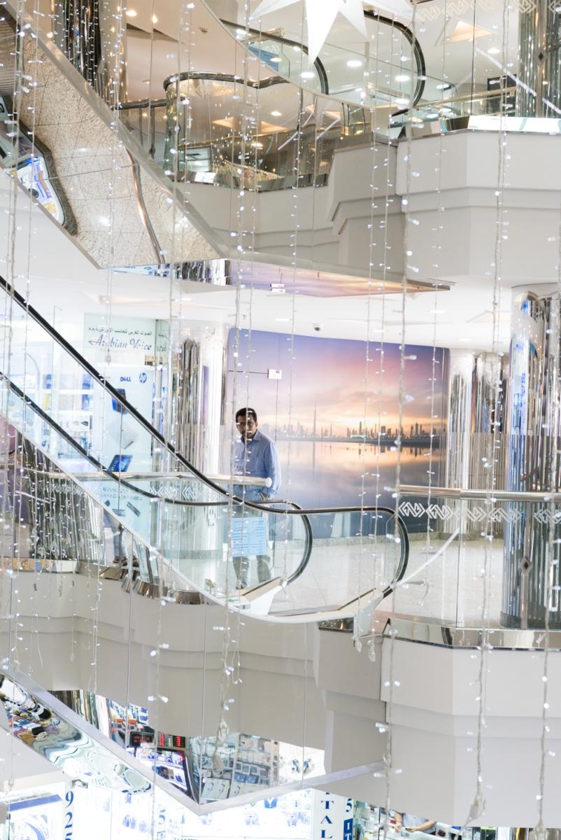 © Farah Al Qasimi, Abraj Mall 2019 Courtesy of the artist and The Third Line, Dubai.