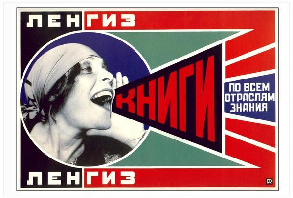 Rodchenko's original poster