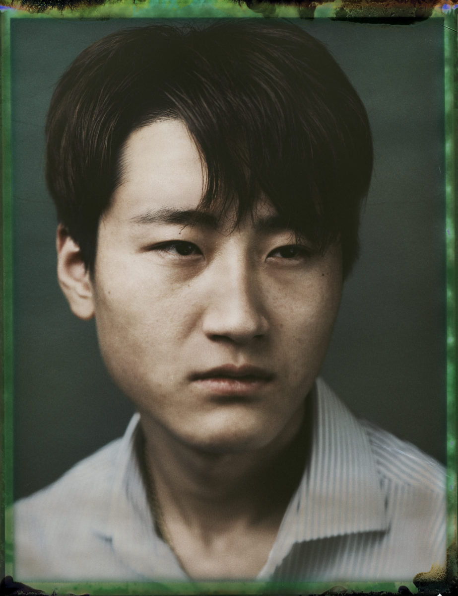 Noh Cheol-min, 2020. Courtesy the artist and Format