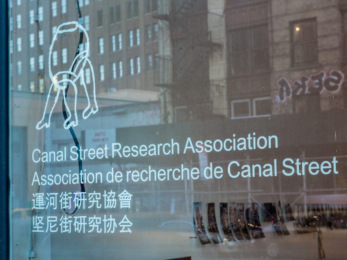 Bing Lee, Canal Street Research Association logo. Photo: Daniel Terna. Courtesy Shanzhai Lyric