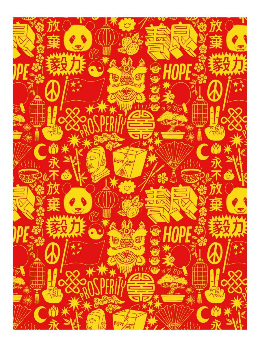Biff, China Forever, 2021