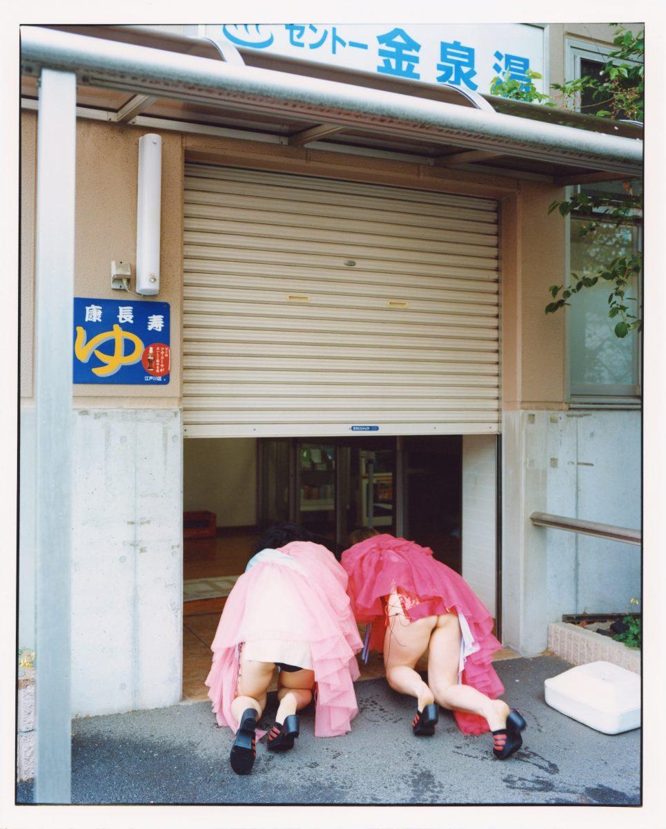 Motoko Ishibashi, Urara Tsuchiya, Yuto Kudo, Entrance 1, 2021