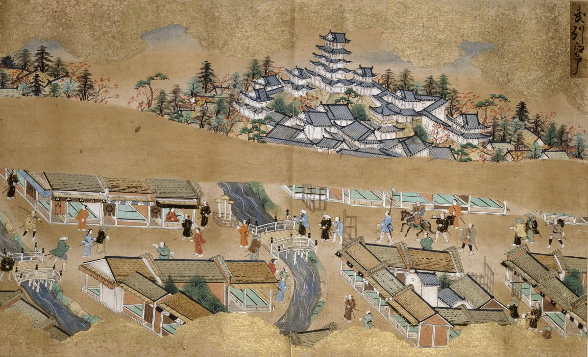 Edo Castle from the album, Record of Famous Sights of the Tokaido Road Tosa school, late-17th century. Courtesy Ashmolean Museum