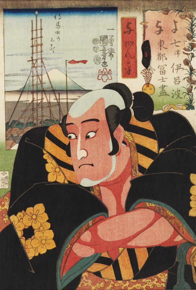 Utagawa Kuniyoshi, The kabuki actor Ichikawa Kuzo II in the role of the footman Yokanbei, with a view of Mount Fuji from the Denmacho District, 1856. Courtesy Ashmolean Museum