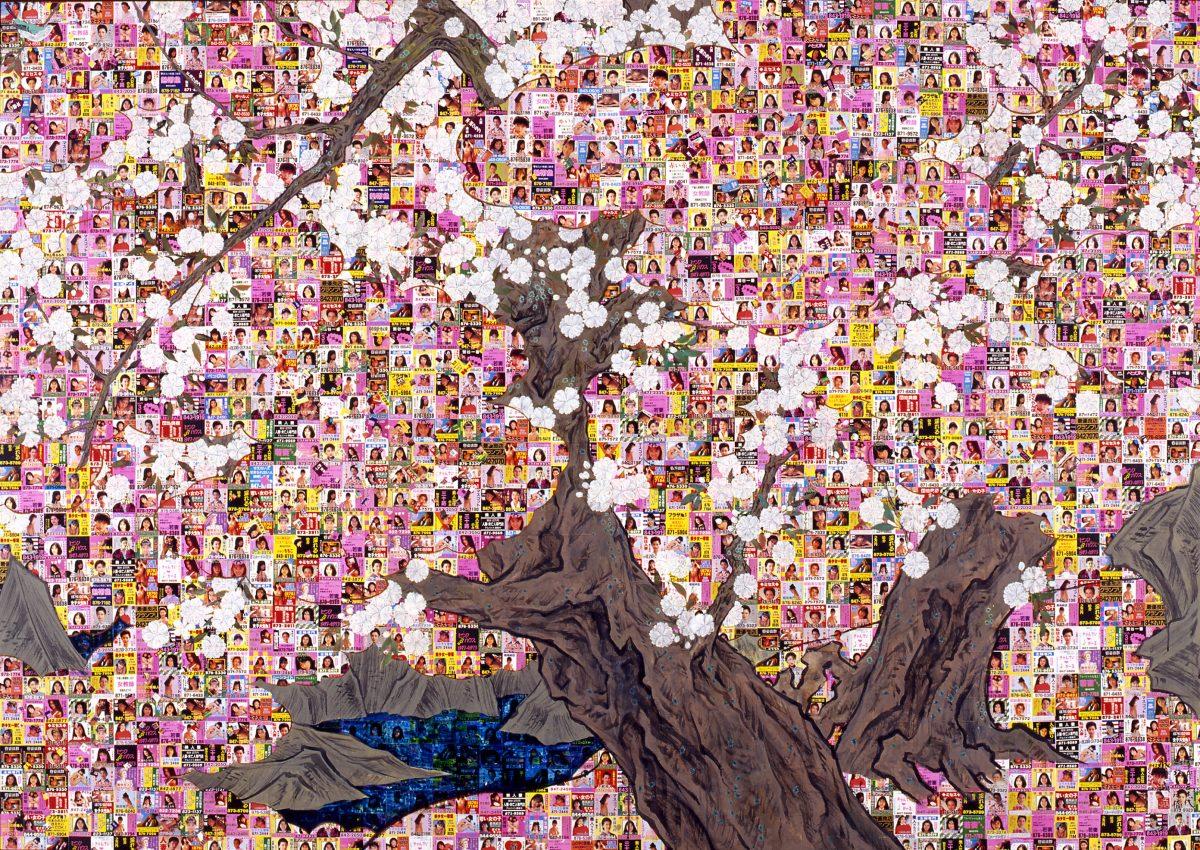Aida Makoto, Uguisudani-zu, 1990. © Aida Makoto. Courtesy the artist and Mizuma Art Gallery