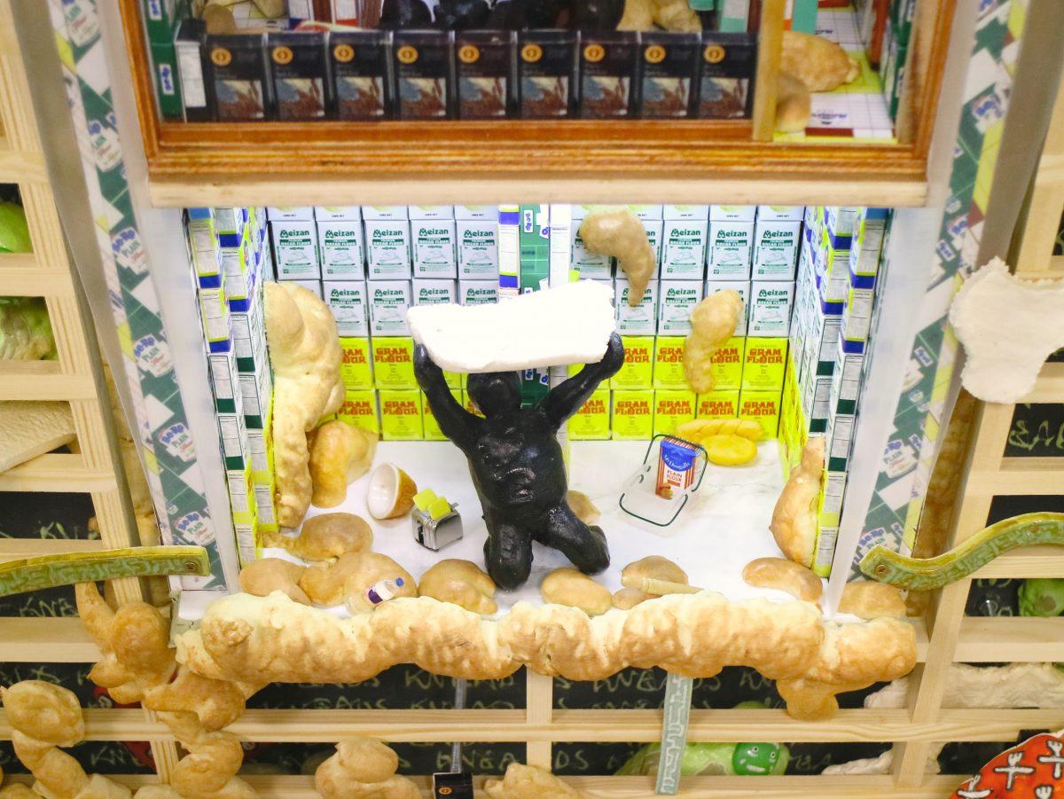 resized Sims Dream Flour Shop 04