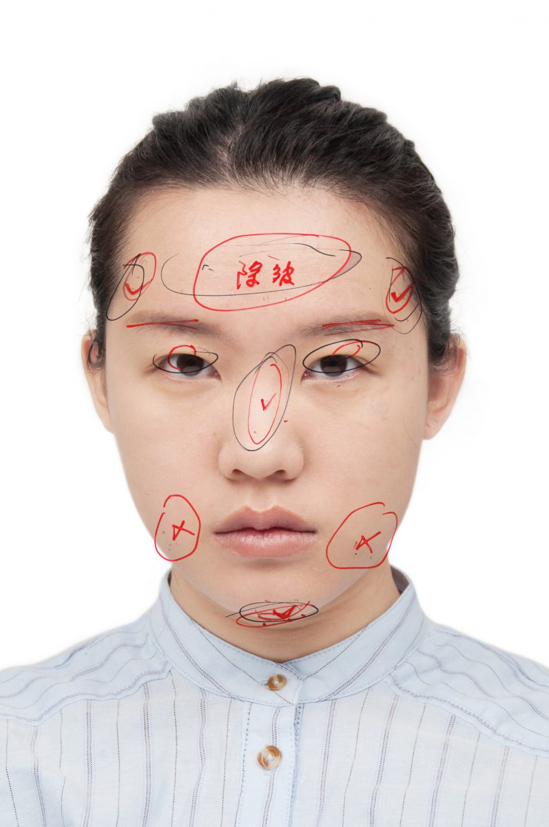 yufan lu-make me beautiful-diagnosis4